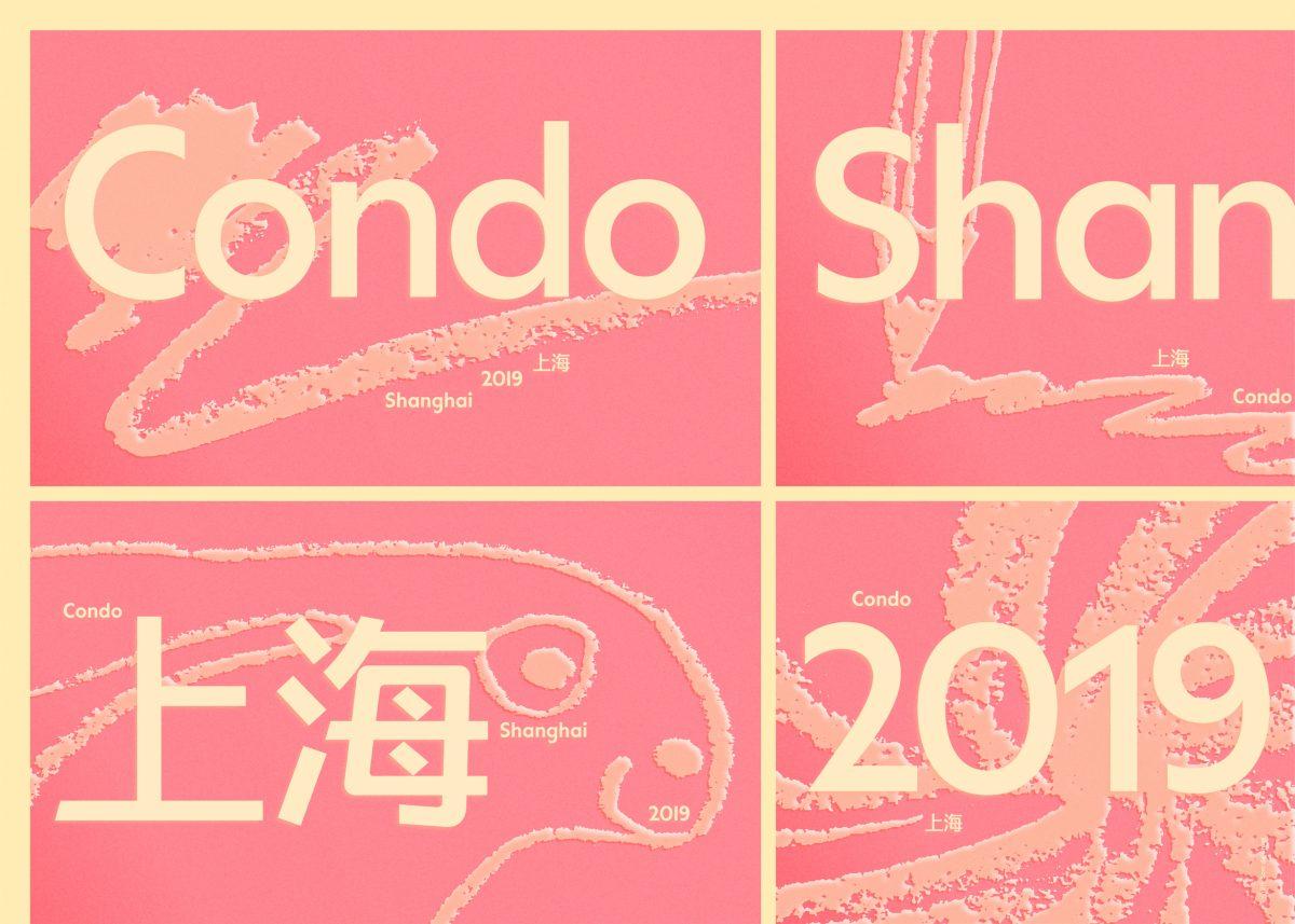 Union Pacific – Condo Shanghai 2019 http://condocomplex.org/shanghai/ - Condo Shanghai 2019 http://condocomplex.org/shanghai/