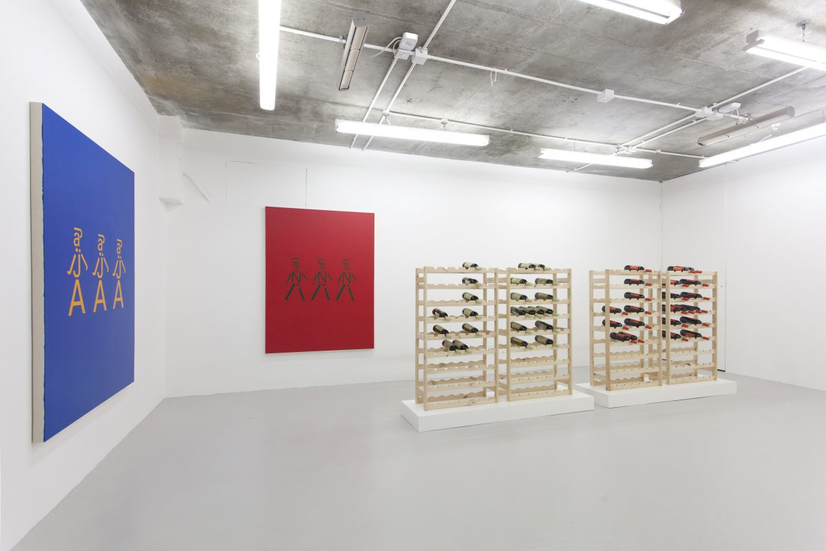 Union Pacific – Jan Kiefer - Installation view of Schwarz - Weiss at Union Pacific, 2019