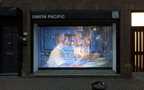Union Pacific – Agnieszka Polska,  Perfect Lives. *Screened from 5-8pm, Thursday-Saturday*